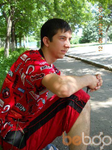 Фото мужчины OnacHbIu, Краматорск, Украина, 26