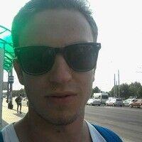 Фото мужчины Giovanni, Гродно, Беларусь, 21