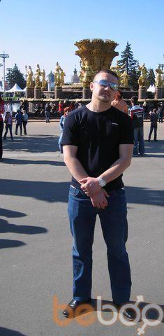 Фото мужчины prihodko, Дмитров, Россия, 39