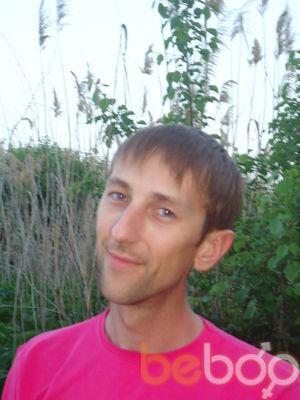 Сайт Знакомств По Городу Таганрогу