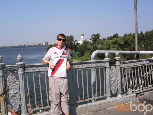 Фото мужчины NITRO, Днепропетровск, Украина, 25