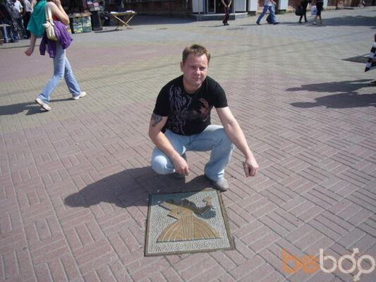 Фото мужчины andry, Челябинск, Россия, 47