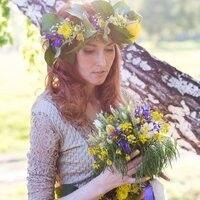 Фото девушки Серафима, Омск, Россия, 43