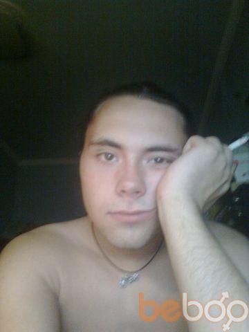 Фото мужчины motorola03, Одесса, Украина, 25