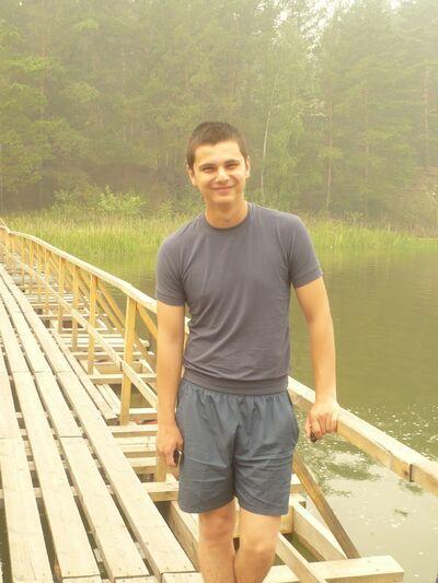Фото мужчины Vip, Новосибирск, Россия, 24