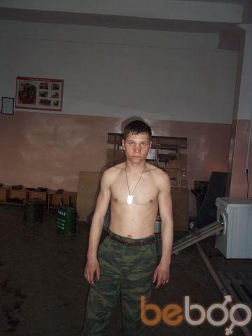 Фото мужчины FILA, Красноярск, Россия, 28