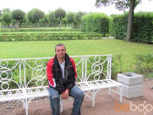 Фото мужчины Константин, Днепродзержинск, Украина, 39