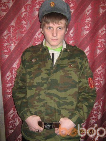Фото мужчины Zenit4ik, Серов, Россия, 27