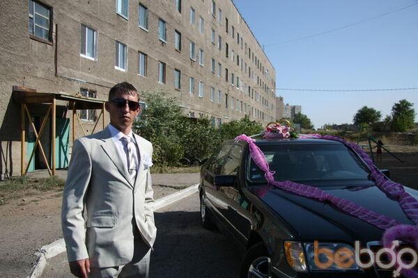 Фото мужчины Dgon, Темиртау, Казахстан, 30