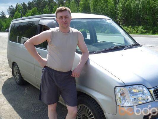Фото мужчины ivan, Екатеринбург, Россия, 40
