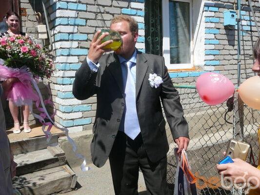 Фото мужчины гонзалес, Костанай, Казахстан, 29
