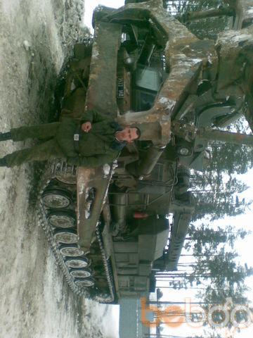 Фото мужчины kamas9512md, Заславль, Беларусь, 29