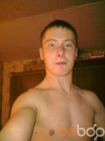 Фото мужчины Vajs, Рига, Латвия, 30