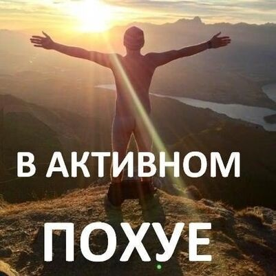 Фото мужчины 89821823292, Сургут, Россия, 33