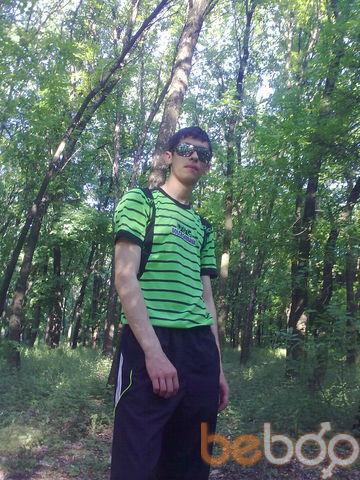 Фото мужчины Сергей, Енакиево, Украина, 23