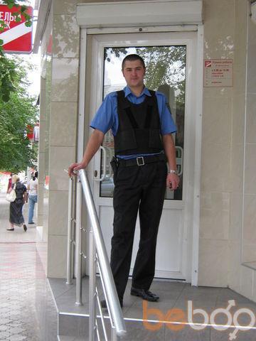 Фото мужчины Адекватный, Артемовск, Украина, 29