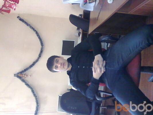 Фото мужчины Нариман, Алматы, Казахстан, 27