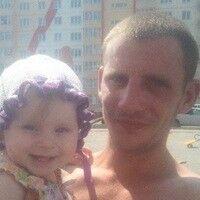 Фото мужчины Виталий, Новосибирск, Россия, 30