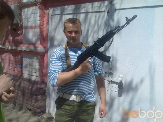 Фото мужчины Roha, Краснодар, Россия, 26