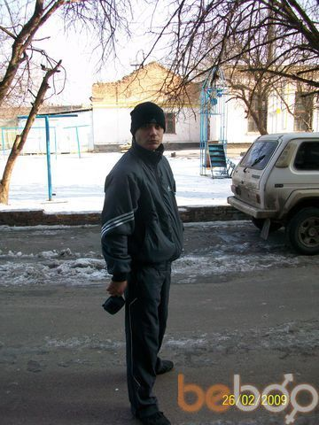 Фото мужчины Chekist, Черкассы, Украина, 28