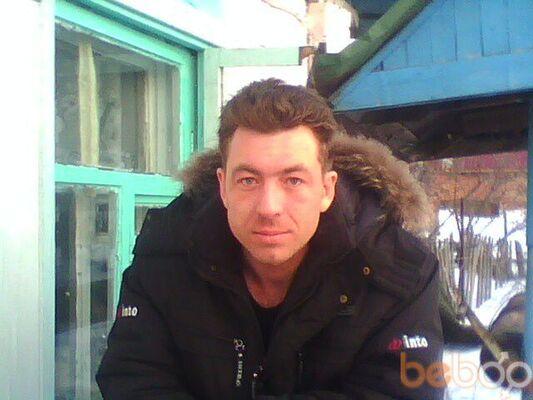 Двое сайт знакомств омск