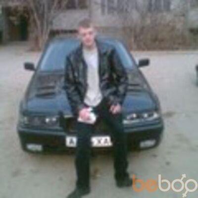 Фото мужчины XAN600, Алматы, Казахстан, 30