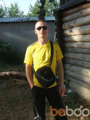 Фото мужчины Женя, Киев, Украина, 30