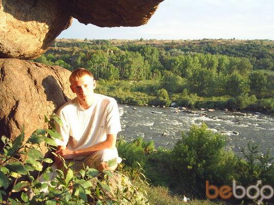 Фото мужчины Vovan, Черкассы, Украина, 31