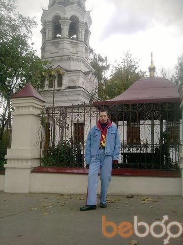 Фото мужчины Bes_VTR, Москва, Россия, 34