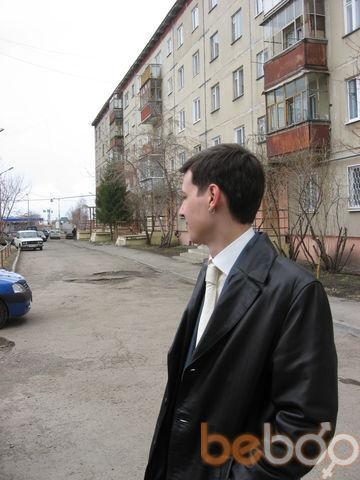 Фото мужчины serge, Витебск, Беларусь, 42