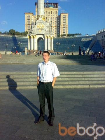 Фото мужчины Igor, Кировоград, Украина, 31