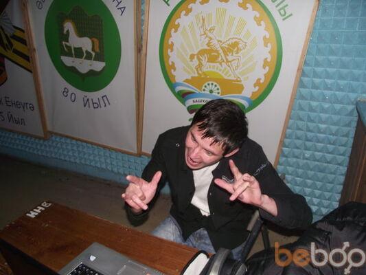 Фото мужчины Emiru, Уфа, Россия, 29