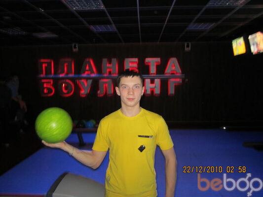 Фото мужчины Mishka619, Казань, Россия, 27