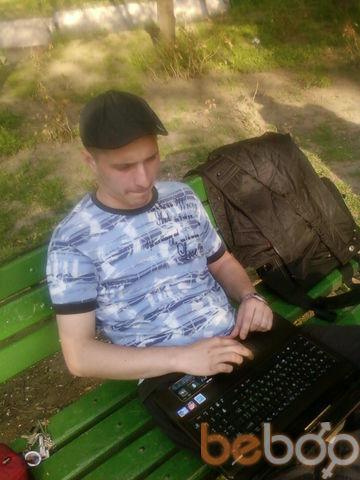 Фото мужчины smid, Кишинев, Молдова, 32