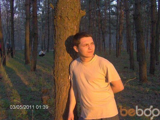 Фото мужчины mobilshik26, Сумы, Украина, 33