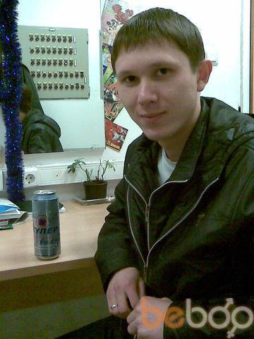 Фото мужчины pro100ruslan, Пермь, Россия, 31