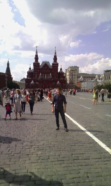 Фото мужчины Slawik, Пятихатки, Украина, 25