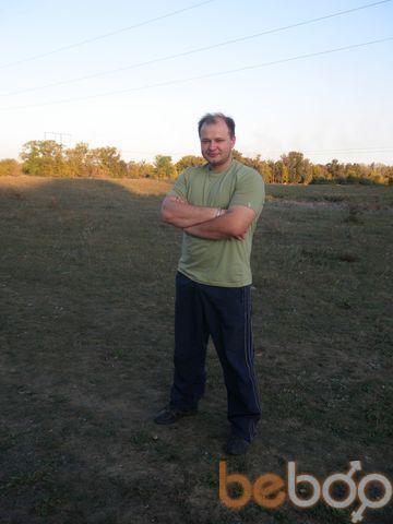 Фото мужчины ALEX, Луганск, Украина, 36