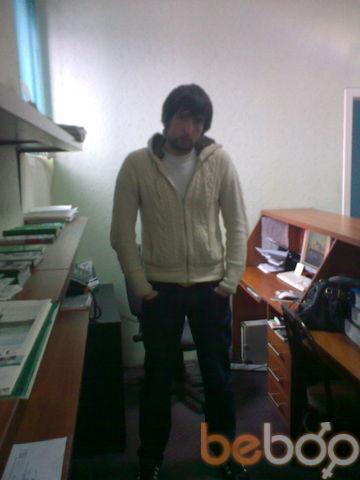 Фото мужчины Fallen Angel, Владикавказ, Россия, 29