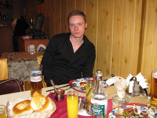 Фото мужчины Димастый, Москва, Россия, 29