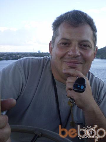Фото мужчины гриша, Кишинев, Молдова, 47