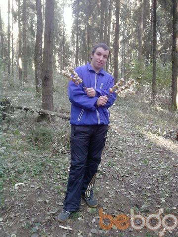 Фото мужчины Kalizey, Витебск, Беларусь, 25