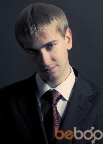 Фото мужчины Сережка, Киев, Украина, 28