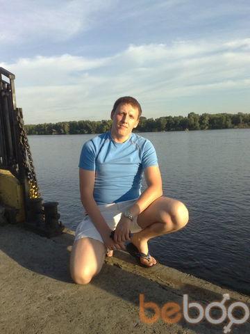 Фото мужчины Aheron, Донецк, Украина, 34