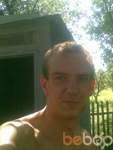 Фото мужчины Edward, Стаханов, Украина, 31