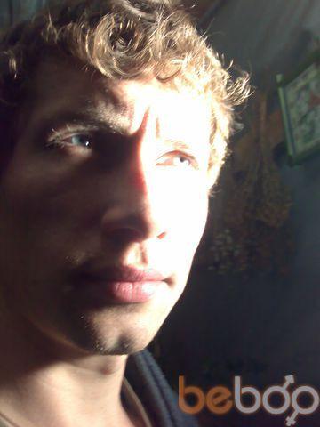 Фото мужчины Dimoi, Харьков, Украина, 33