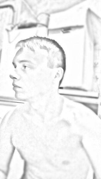 Фото мужчины Zeka, Волноваха, Украина, 21