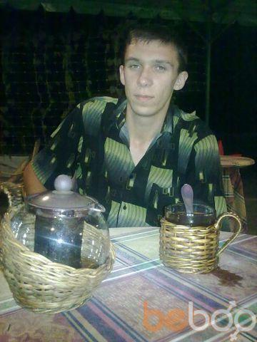 Фото мужчины JORA99, Луганск, Украина, 32