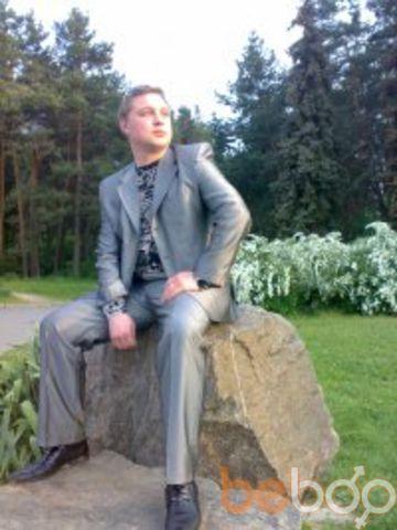 Фото мужчины bookkeeper, Киев, Украина, 31