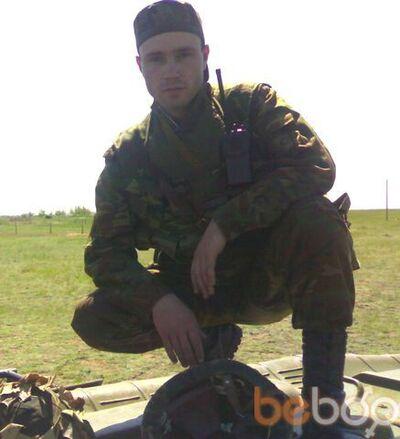 Фото мужчины dimon, Павлодар, Казахстан, 31